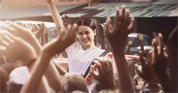 thalaivi movie trailer released