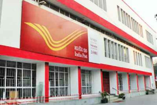 this amount will be charged for post office transactions from april 1