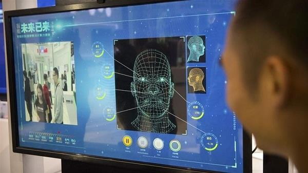 dubai airport iris scanner