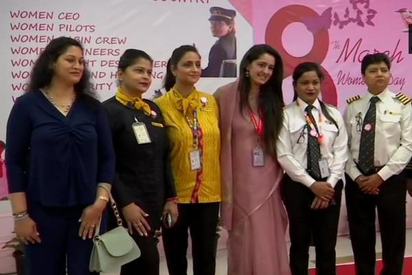 international womens day bareilly airport delhi special gift