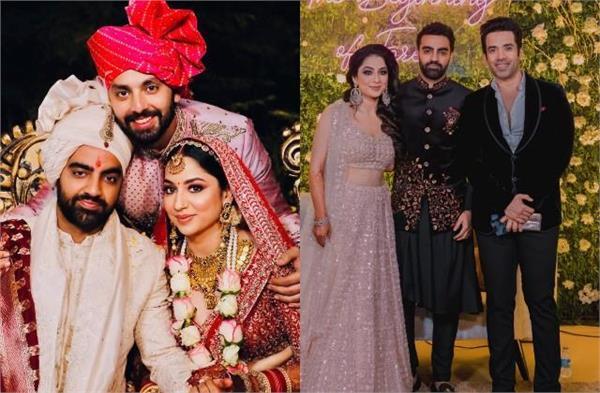 yariyan   fame himanshu kohli  s sister  s wedding  tusshar kapoor