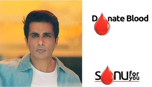 sonu sood blood bank sonu for you app