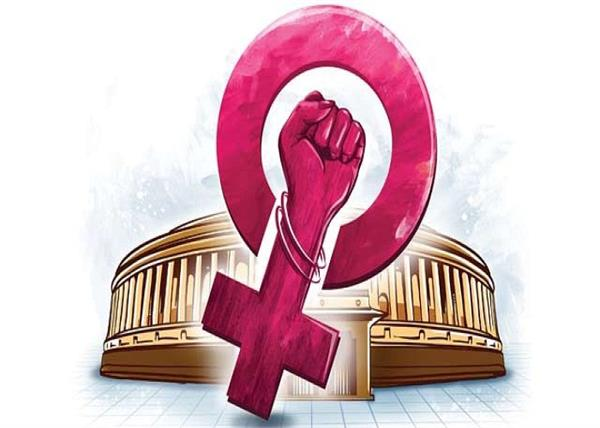 demand for 33 percent reservation for women in parliament