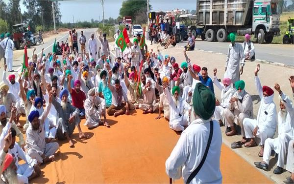 farmers organization national highway dharna