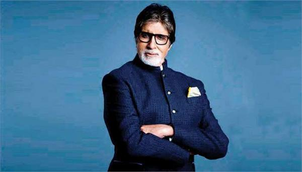 amitabh bachchan will be the first indian to receive this fiaf award