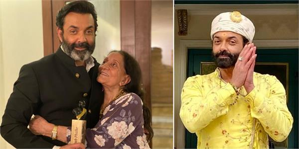 bobby deol condition when he is not working