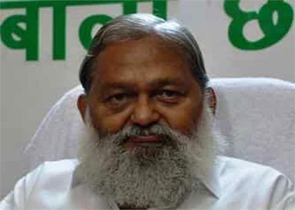 anil vij says he will not take covid vaccine