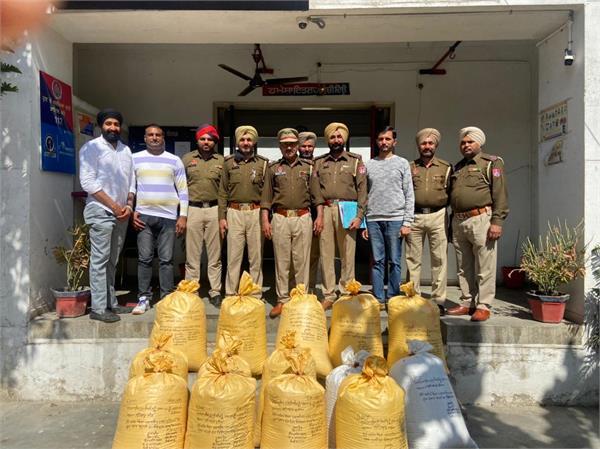 bhogpur police drug smuggler arrested