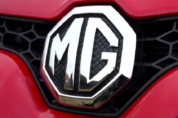 mg motor s initiative this special program for women know its specialty