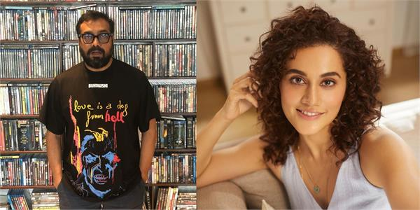 income tax department raid on taapsee and anurag kashyap places