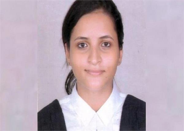 toolkit case   nikita jacob  s petition