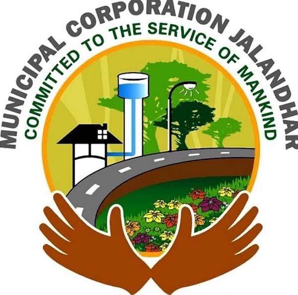 municipal corporation  sub committee  meeting
