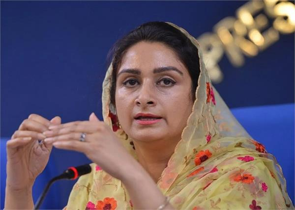 we will die only by bowing to the central government  harsimrat
