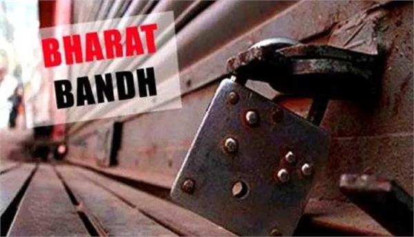 bharat bandh by farmers tomorrow