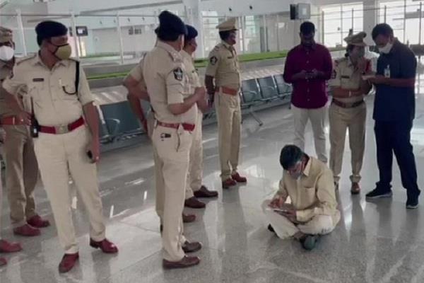 chandrababu naidu police airport dharna