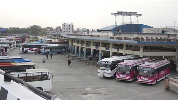 bharat band  bus service jalandhar bus stand
