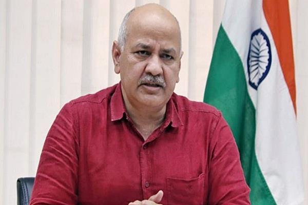 delhi vidhan sabha budget session 8 march