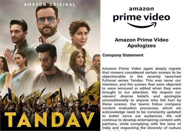 tandav web series amazon prime video apology