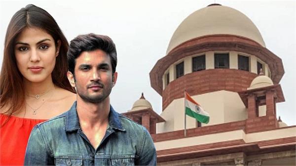 sushant singh rajput  supreme court