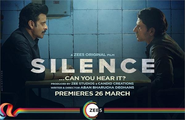 manoj bajpayee releases trailer of upcoming web film silence    can you hear it