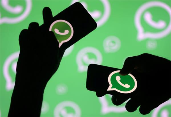 whatsapp  viral  nude videos