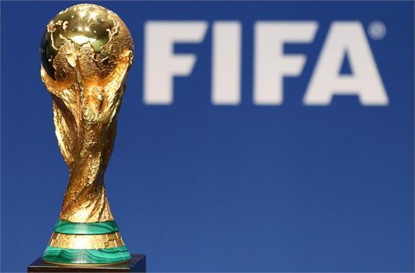 uk government  ireland  2030 world cup  bid  4 million dollar  offer
