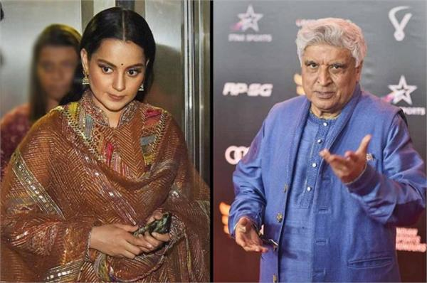 javed akhtar defamation case kangana ranaut bailable warrant issued