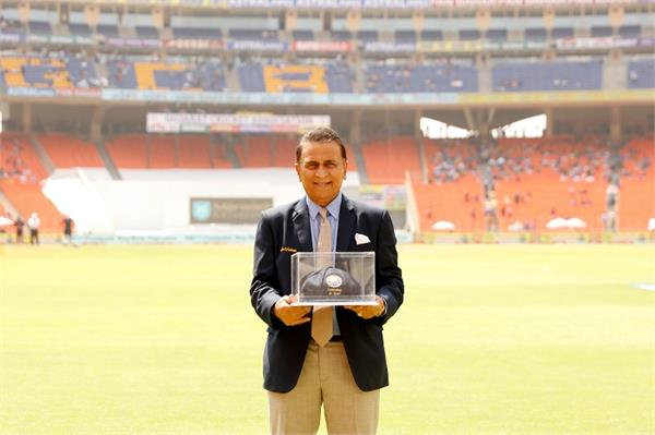 sunil gavaskar  test cricket  debut  50 years  bcci  honored