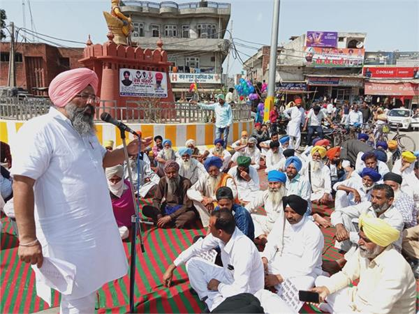 protest by akali dal badal against inflation