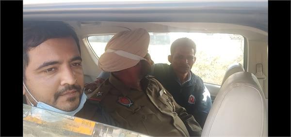 asi arrested vigilance  bribery
