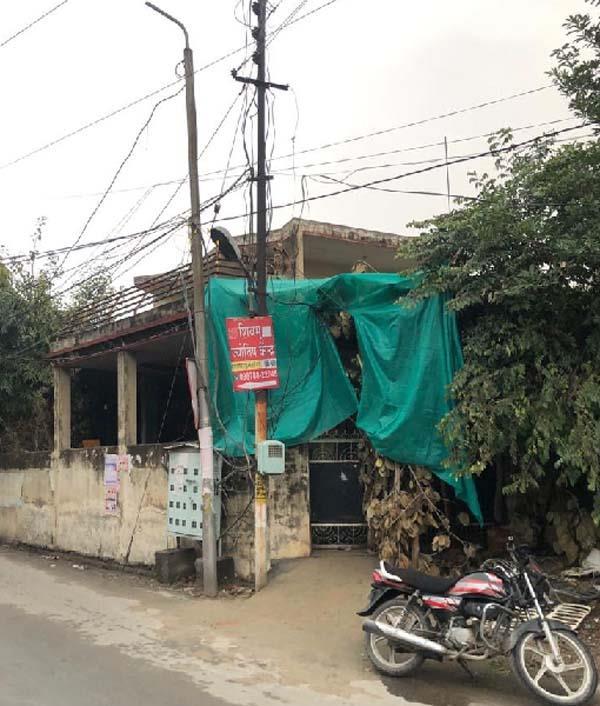 jalandhar municipal corporation  building department  seals  shops