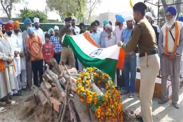 unhappy atmosphere bsf rachpal singh funeral