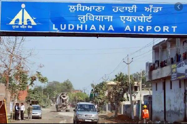 warning of bombing punjab airport