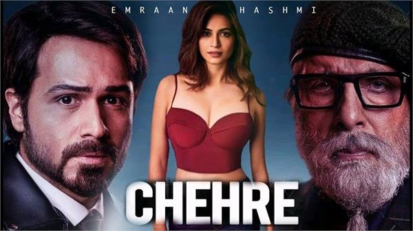 chehre official trailer released