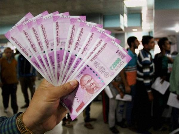 epfo likely to announce rates on thursday