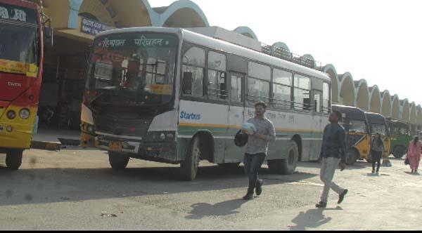 jalandhar bus stand coronavirus alert