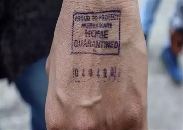 delhi  37 percent patients of home quarantine covid 19