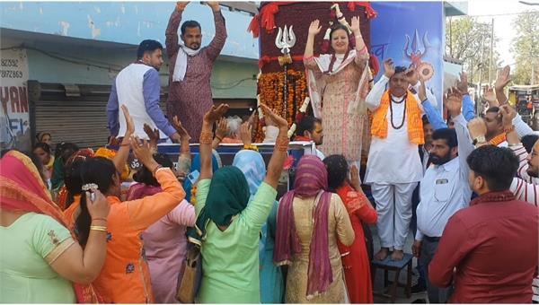 garhshankar nimisha mehta rudraksh shobha yatra