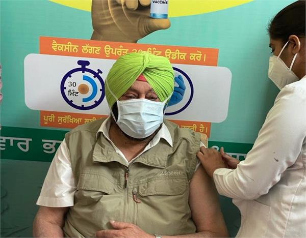 punjab  chief minister  capt amarinder singh  corona  vaccine  first injection