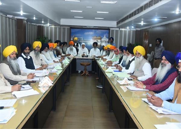 shiromani committee amritsar important decisions bibi jagir kaur