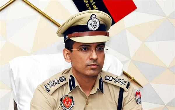 patiala  ssp  dismissed