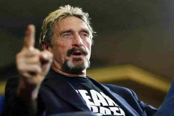 cryptocurrency scam mcafee s big slap in the name of security