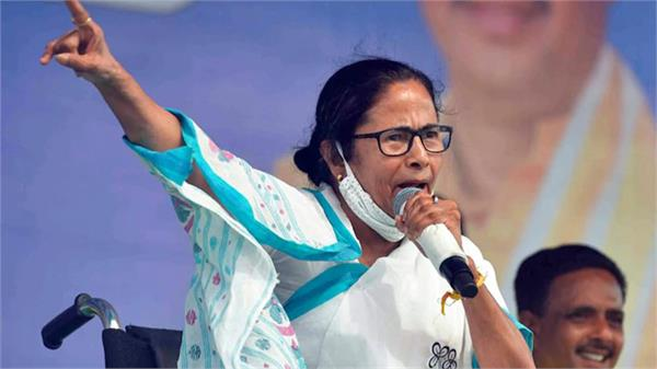 mamata  s letter means she is in trouble