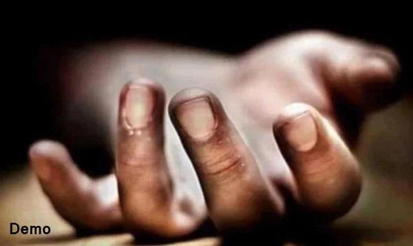 punjabi university employee upset drank acid death