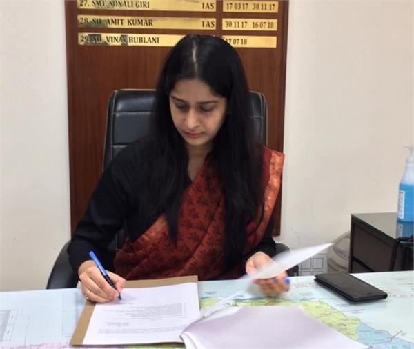order to impose night curfew in hoshiarpur district