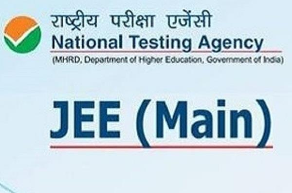students post on twitter  cancel jee mains