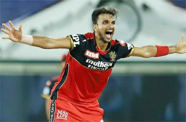 harshal patel sold for 20 lakhs took 5 wickets of mumbai
