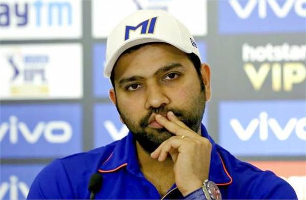 we are lucky to be playing in this difficult time  rohit