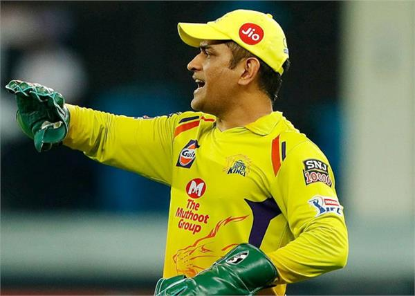 dhoni  s decision reversed the game  losing by 7 wickets