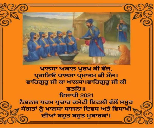 322th khalsa panth is being celebrated in italy